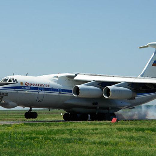 Ил-76 Оренбург