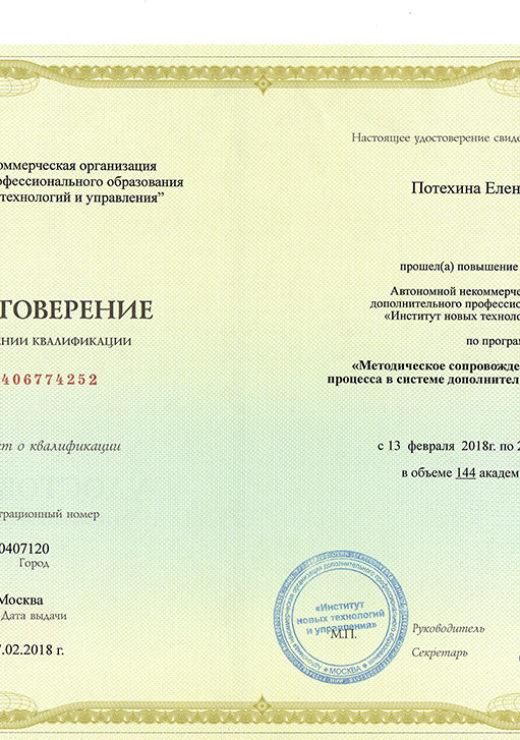 сертификат115
