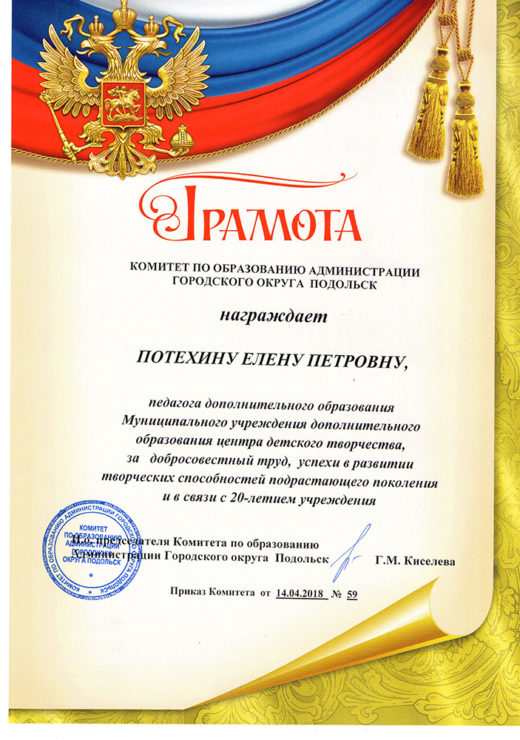 сертификат120
