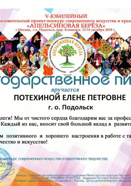 сертификат123 (1)